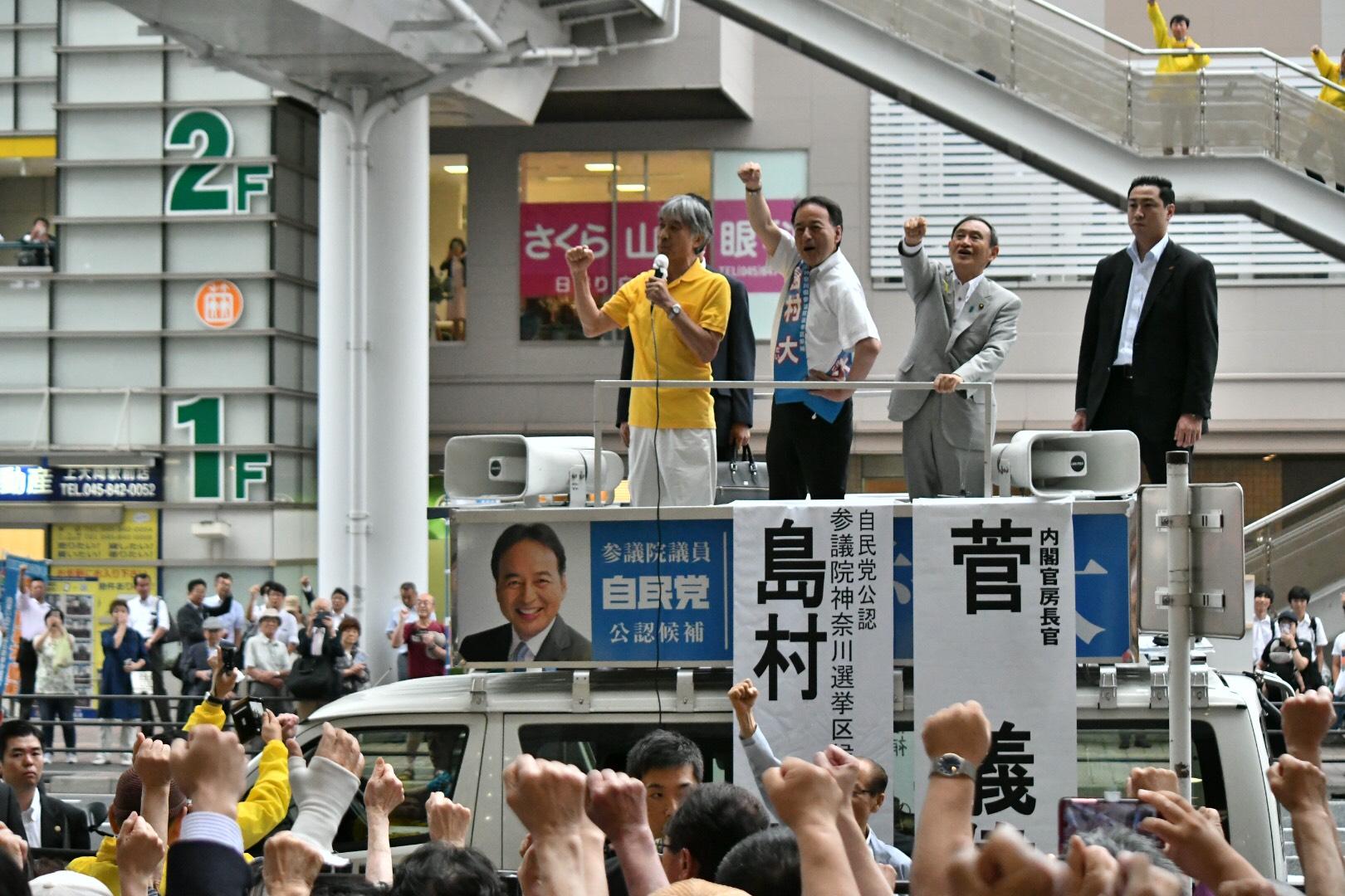 【7月5日】選挙戦2日目!