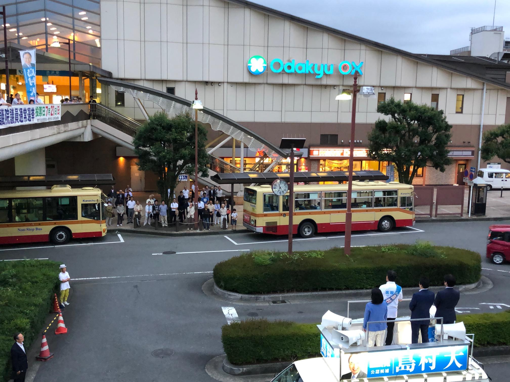 【7月8日】選挙戦5日目!