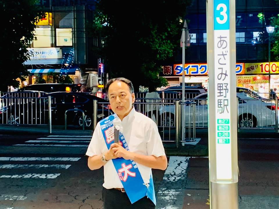 【7月12日】選挙戦9日目!