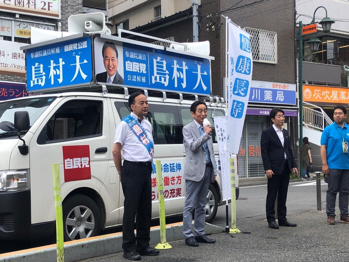 【7月13日】選挙戦10日目!