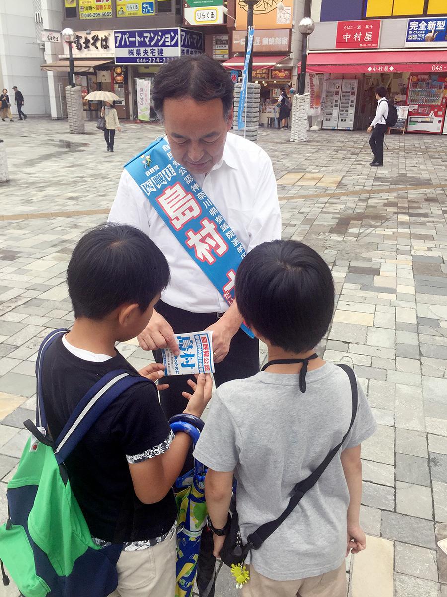 【7月16日】選挙戦13日目!