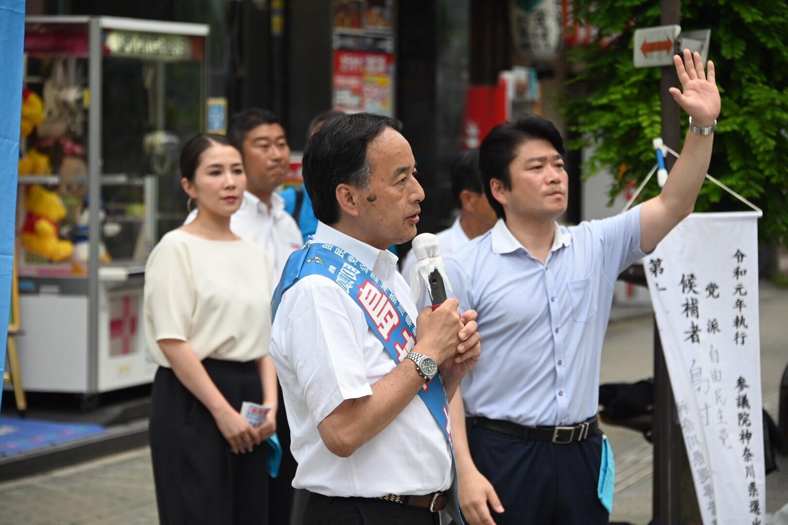 【7月18日】選挙戦15日目!