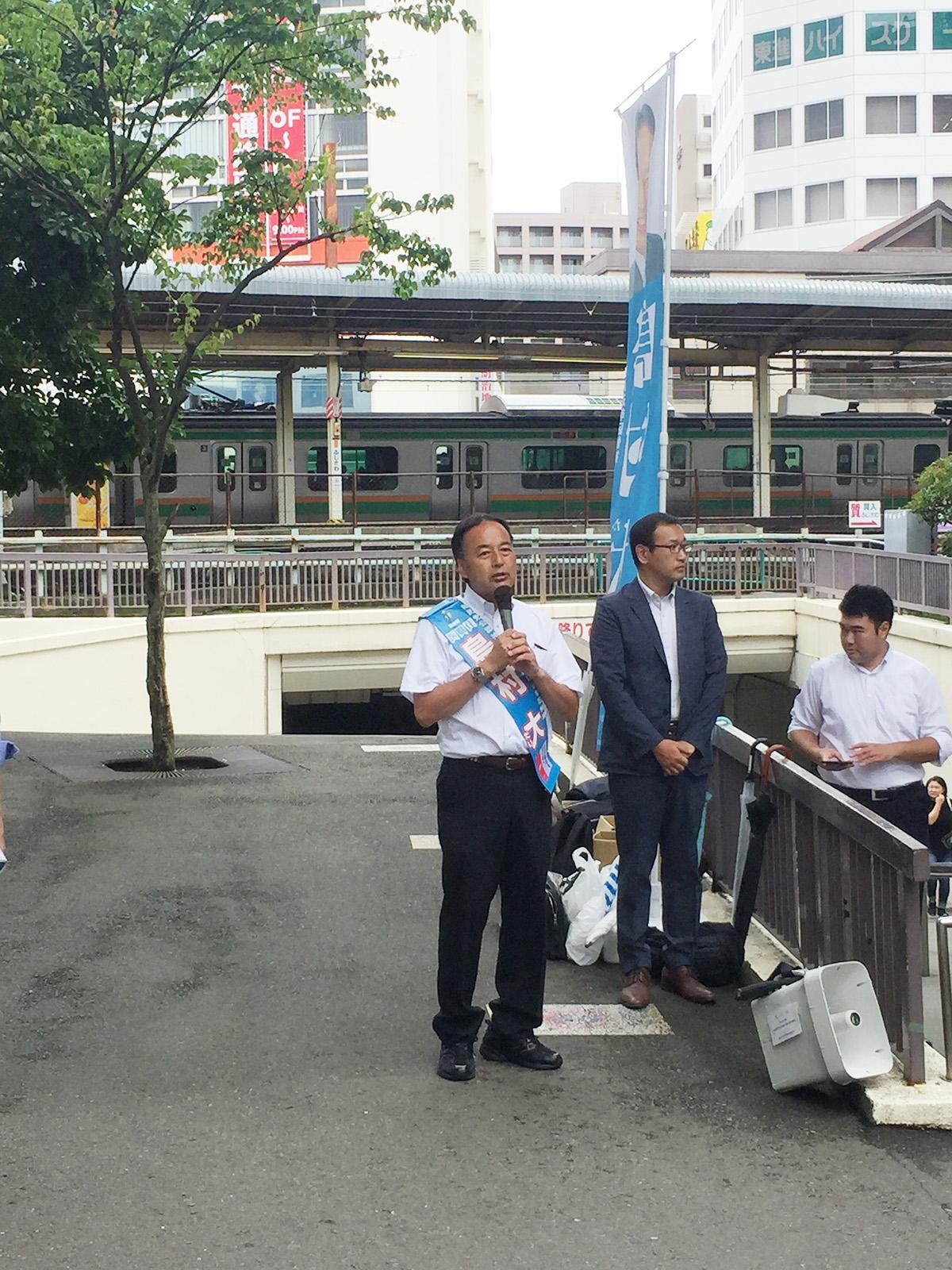 【7月19日】選挙戦16日目!